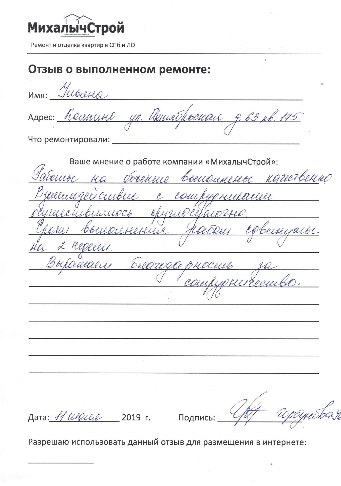 Москва ремонт 1 комнатной квартиры